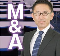 坂本セミナーM&A
